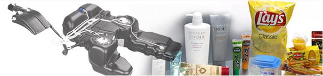 Admer - adhesive resin